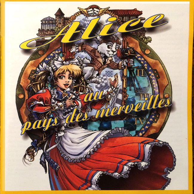 visuel Alice au Pays des merveilles (comédie musicale)